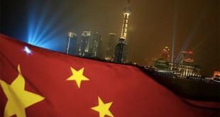 China Liverpool FC